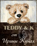 kunakh-bears.ru: Авторские медведи Ирины Кунах